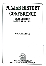 Punjab History Conference 49th Session Dr. B.S. Ghuman